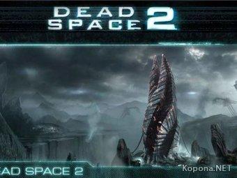 CrackFix для Dead Space 2 (2011)