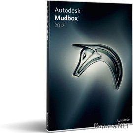 Autodesk Mudbox 2012 SP1 *KEYGEN*