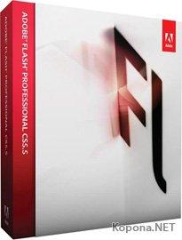 Скачать программу adobe flash pro cs 5 5
