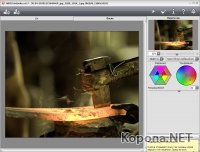 AKVIS ArtSuite v6.7