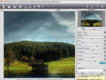 AKVIS NatureArt v2.0