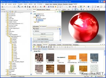 Deep Exploration CAD Edition v6.3.5