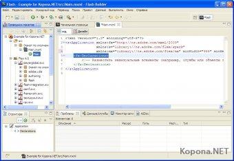Adobe Flash Builder Premium v4.5 *KEYGEN*