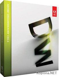Adobe Dreamweaver CS5.5 v11.5 *РУССКАЯ ВЕРСИЯ*