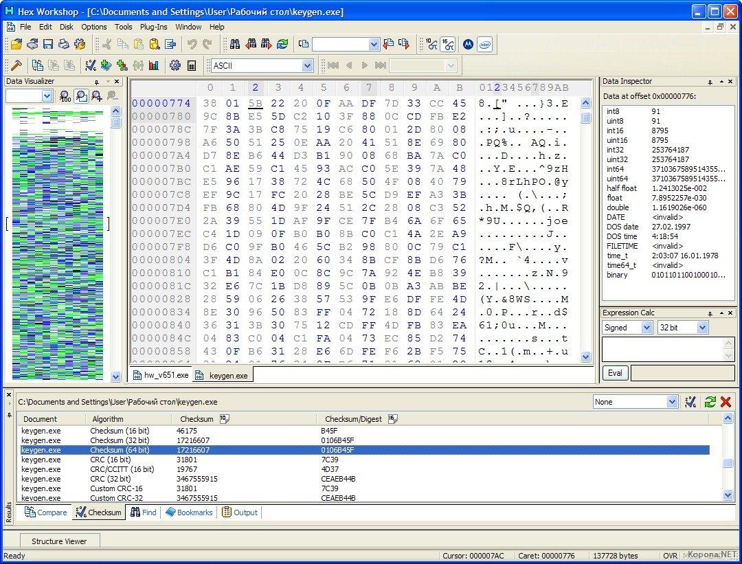 Screenshots of Hex Workshop