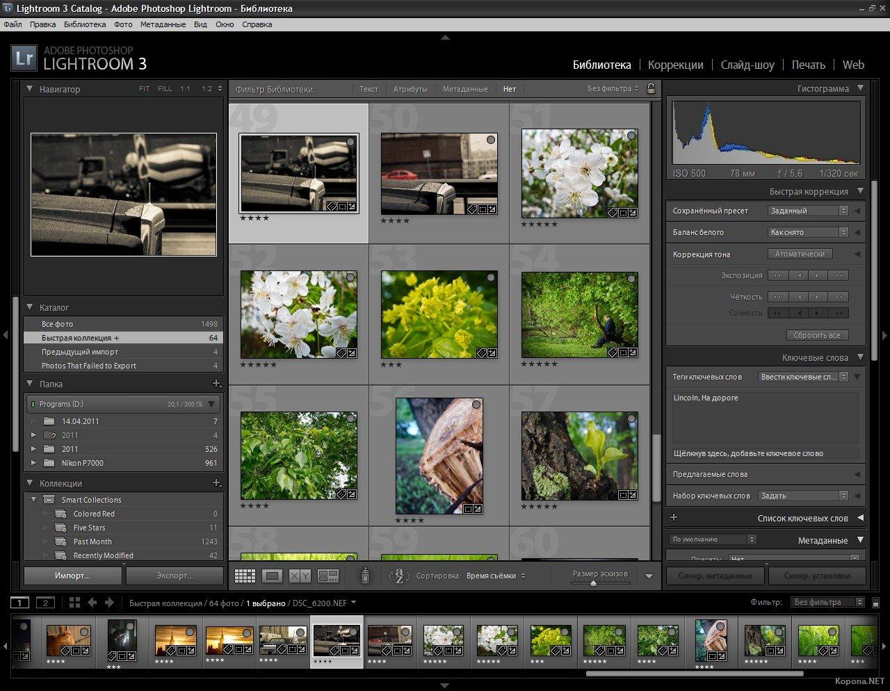 Adobe photoshop lightroom v3 4.1 serial number free download