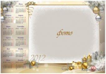 Новогодний календарь 2012 года - 01 (PSD)