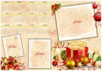Новогодний календарь 2012 года - 02 (PSD)