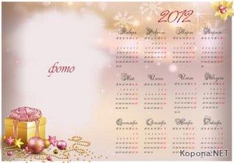 Новогодний календарь 2012 года - 03 (PSD)