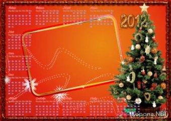 Новогодний календарь 2012 года - 04 (PSD)