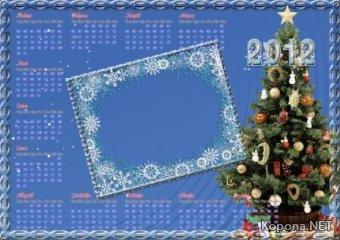 Новогодний календарь 2012 года - 05 (PSD)