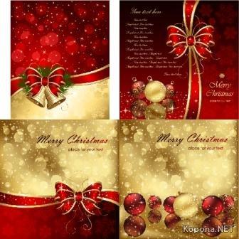 Рождественские векторные фоны - EPS
