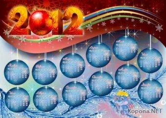 Календарь 2012 года - 09 (PSD)